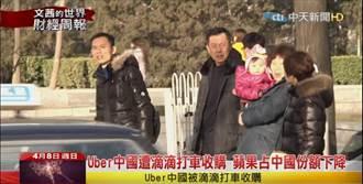 審查嚴格 文化差異 美科技公司闖中國市場受挫