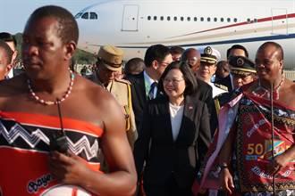 蔡英文總統抵達史瓦濟蘭 傳統勇士起舞迎賓
