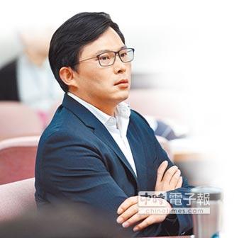 王浩宇嗆黃國昌 道歉很難嗎