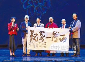 四川省歌舞劇院 被譽為天府明珠
