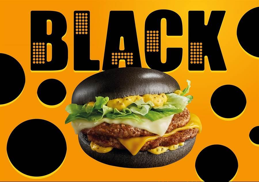 麥當勞「雙牛起司黑堡」強調是以天然墨魚黑麵包夾入雙層紐澳純牛肉,並搭配首次研發成功的美式傑克起司醬提味。(圖/麥當勞)