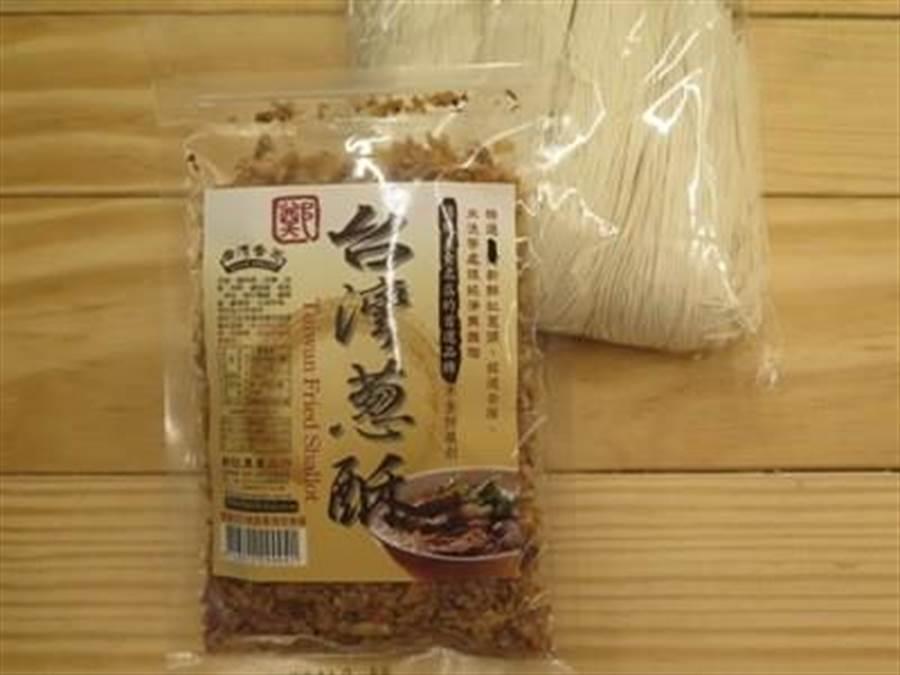 第5名「台灣蔥酥」