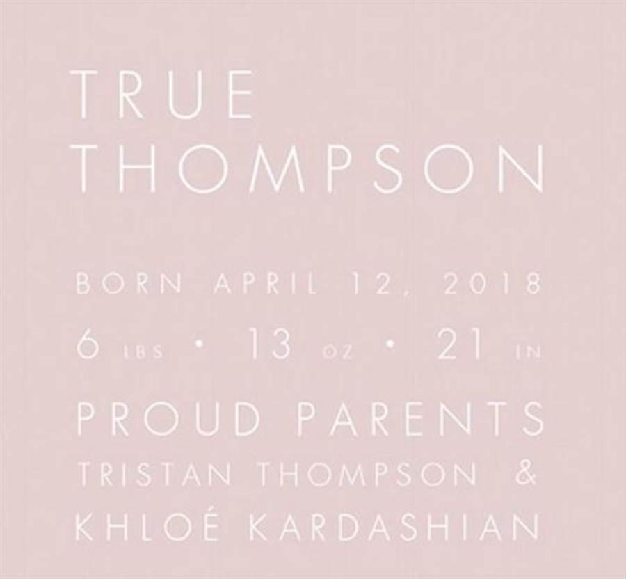 崔斯坦湯普生與柯勒卡戴珊的女兒。(摘自網路)