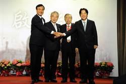《經濟》促台進步發展,賴清德:官民合力拚經濟