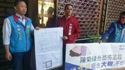 爆料陳菊查立委挨告 前國民黨發言人胡文琦反控誣告