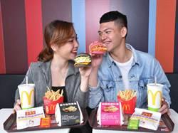 相機食先!麥當勞「視覺系漢堡」大膽玩色!
