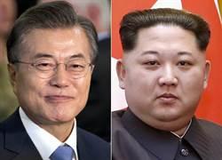 蔡東杰》兩韓終戰大逆轉 兩岸呢