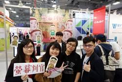 龍華科大學生創業團隊新作《螢幕判官》  上市三週吸引逾2億人次瀏覽