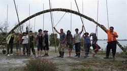 「成龍溼地國際環境藝術節」開跑  探討環境藝術