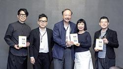 袁世文連任台灣包裝設計協會理事長