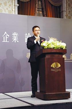 展騰辦企業論壇 尋找台灣生命力