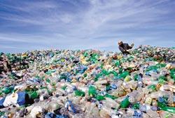 酵素可吃掉塑膠 垃圾汙染有解