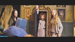 進《厄夢娃娃屋》艾米麗雅嚇到漏尿