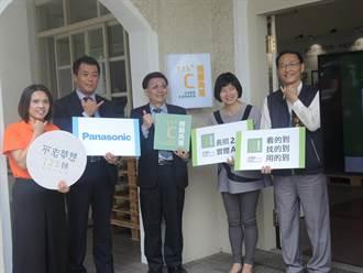 台中弘道老人福利基金會「125度C照顧角落」貼近護長輩