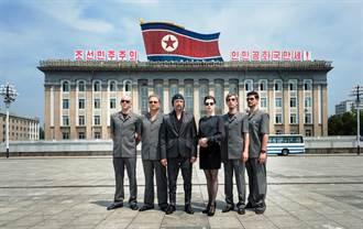 在北韓唱披頭四 紀錄片公布萊巴赫樂團神奇事蹟