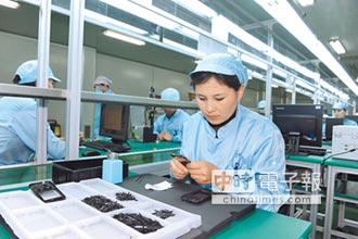 蔡政府助美制裁大陸 財金教授警告:將加速台灣企業滅亡