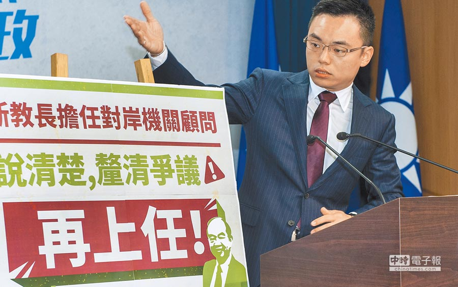 4月17日,國民黨文傳會副主委洪孟楷認為吳茂昆應釐清所有爭議再就任。(本報系記者鄭任南攝)