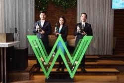《產業》台北W飯店倡循環經濟,攜春池玻璃、H&M打造綠洲計畫
