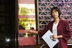 新教長吳茂昆上任首日 前同事告發詐領804萬薪資