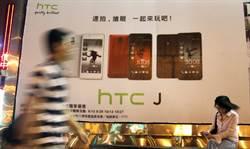 hTC手機將消失?陸市占排行慘被列「其他」品牌