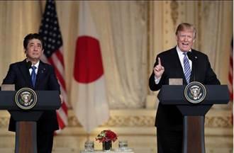 美日高峰會談同意 展開兩國新框架的貿易協商
