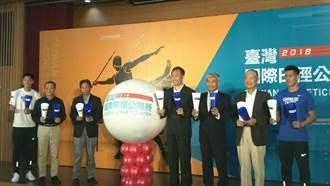 世錦賽跳遠金牌5月來台參加台灣田徑公開賽