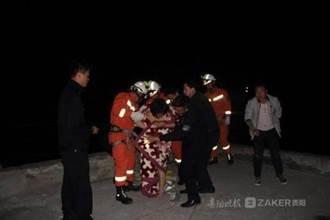 女子為情所困欲跳樓 衣不蔽體消防員好害羞