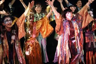 日本劇場帝王領軍  60歲爺奶劇團首攻高雄