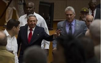 古巴選出新總統 卡斯楚政權宣告結束