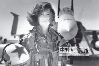 美國英雄 解危女機長開過F18
