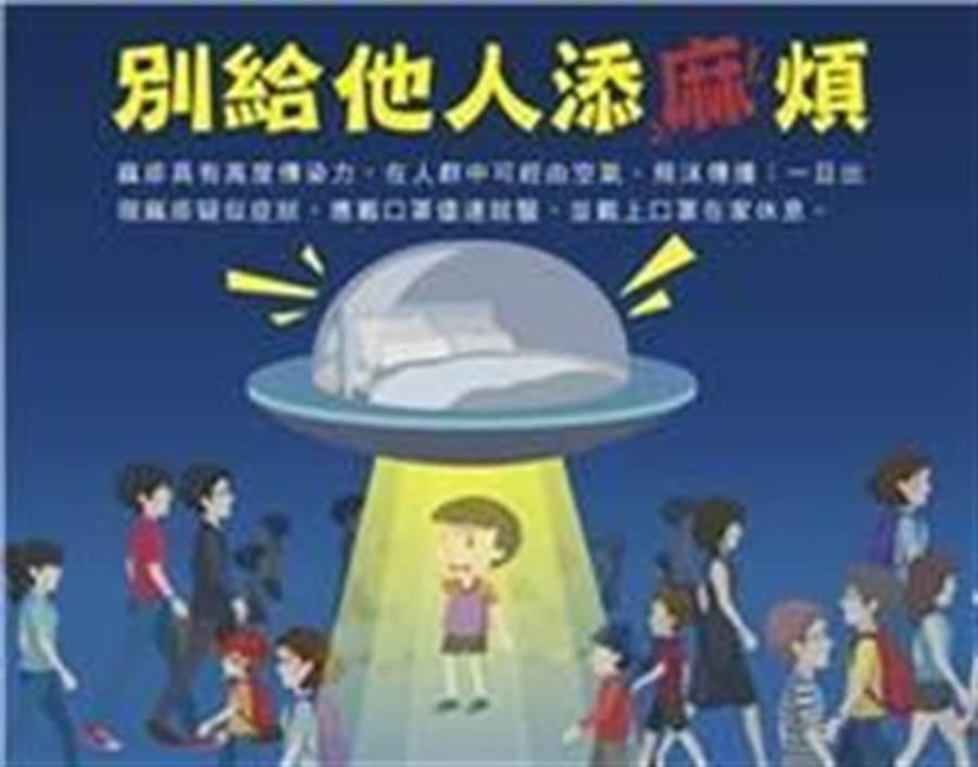 台灣、日本麻疹感染同是20至40歲最嚴重。(疾管署提供)