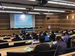 有機與友農業發展論壇 促立有機農業法