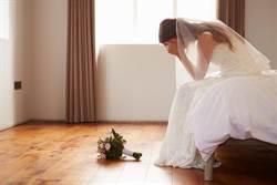 婚結不成男方討70萬元花費合理嗎?網:這算少了…