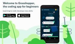 Google推Grasshopper教你用JavaScript寫程式