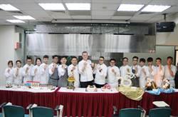 弘光18選手密訓 挑戰新加坡廚藝賽