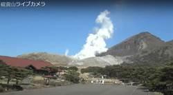 直播》藍天襯白煙絕美!隔250年霧島連山硫磺山大噴發