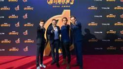 尷尬癌滿點!漫威英雄上海宣傳電影輪為邊緣人站角落、幫股掌、迎歌手!?