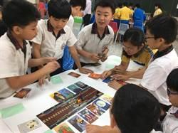 迎世界書香日 太平國小學童閱讀不一樣