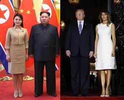 與梅蘭妮亞爭鋒 李雪主獲封北韓第一夫人