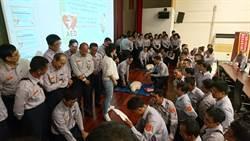 警千手觀音計畫 校園反毒、義警訓練