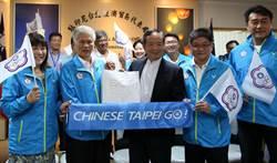 亞運》印尼台商、僑界大集合 力挺中華摘金