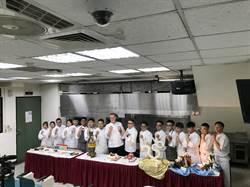 弘光科大新加坡國際廚藝賽2年奪冠密訓大公開