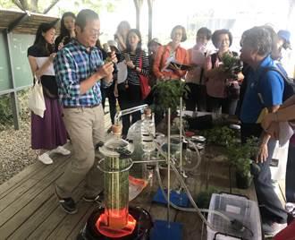竹市食物森林香草精油製作 療癒身心靈