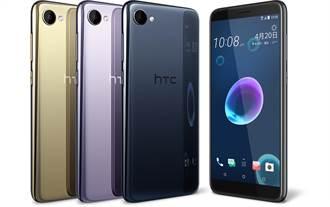 HTC Desire 12新機在台正式上市 空機價5990元