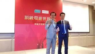 新加坡航空攜手易遊網 推「頂級環遊世界50天」