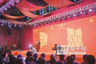 中國美院慶90歲 展出包浩斯藏品
