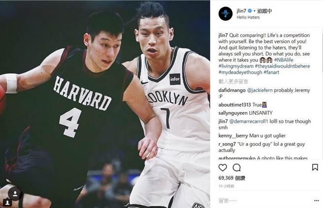 林書豪貼出自己穿哈佛球衣與籃網球衣對抗的合成照。(取自林書豪IG)