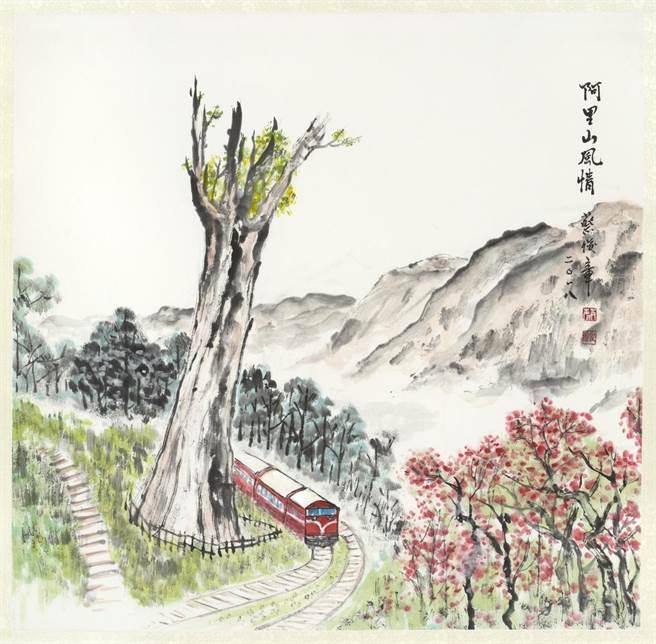 前警政署副署长蔡俊章所绘阿里山风景。(蔡俊章提供)