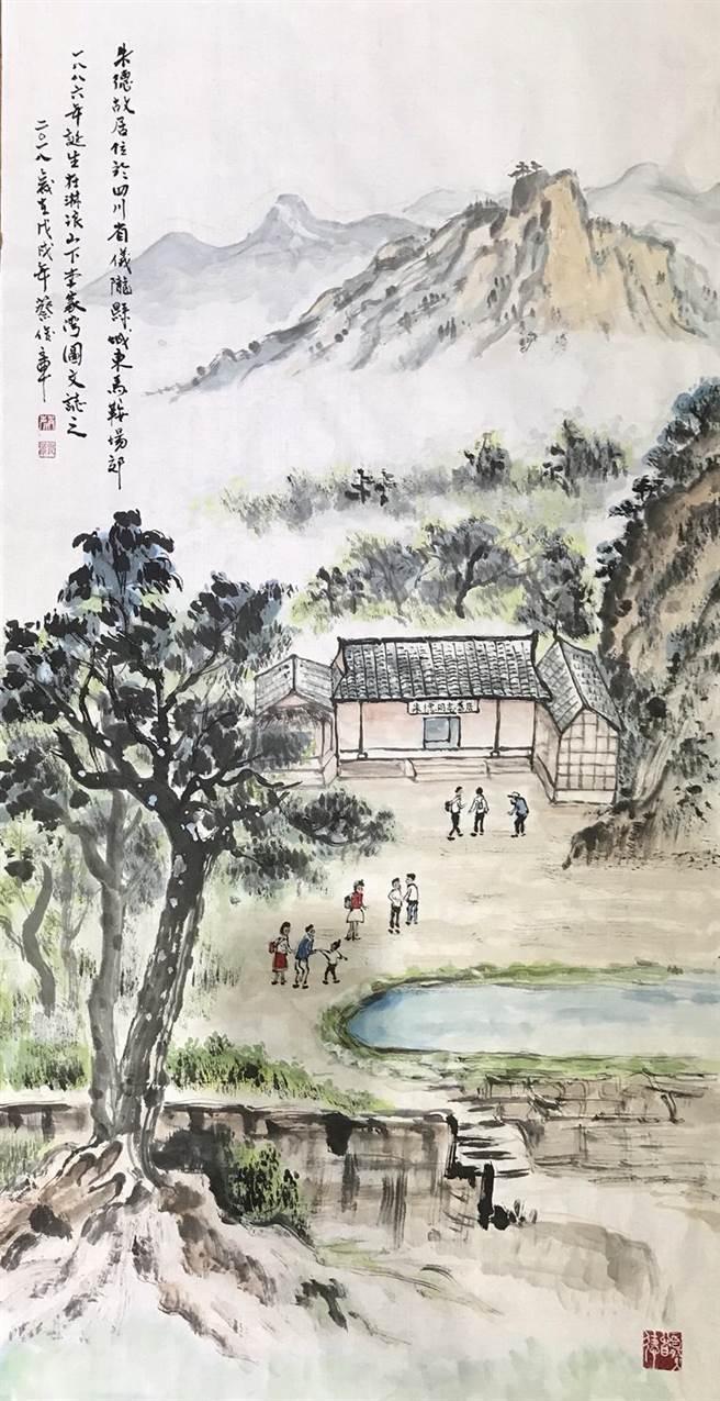 蔡俊章所绘朱德四川出生地旧居。(蔡俊章提供)