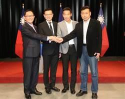 中天中視全程轉播》107年國民黨台北市長初選辯論會